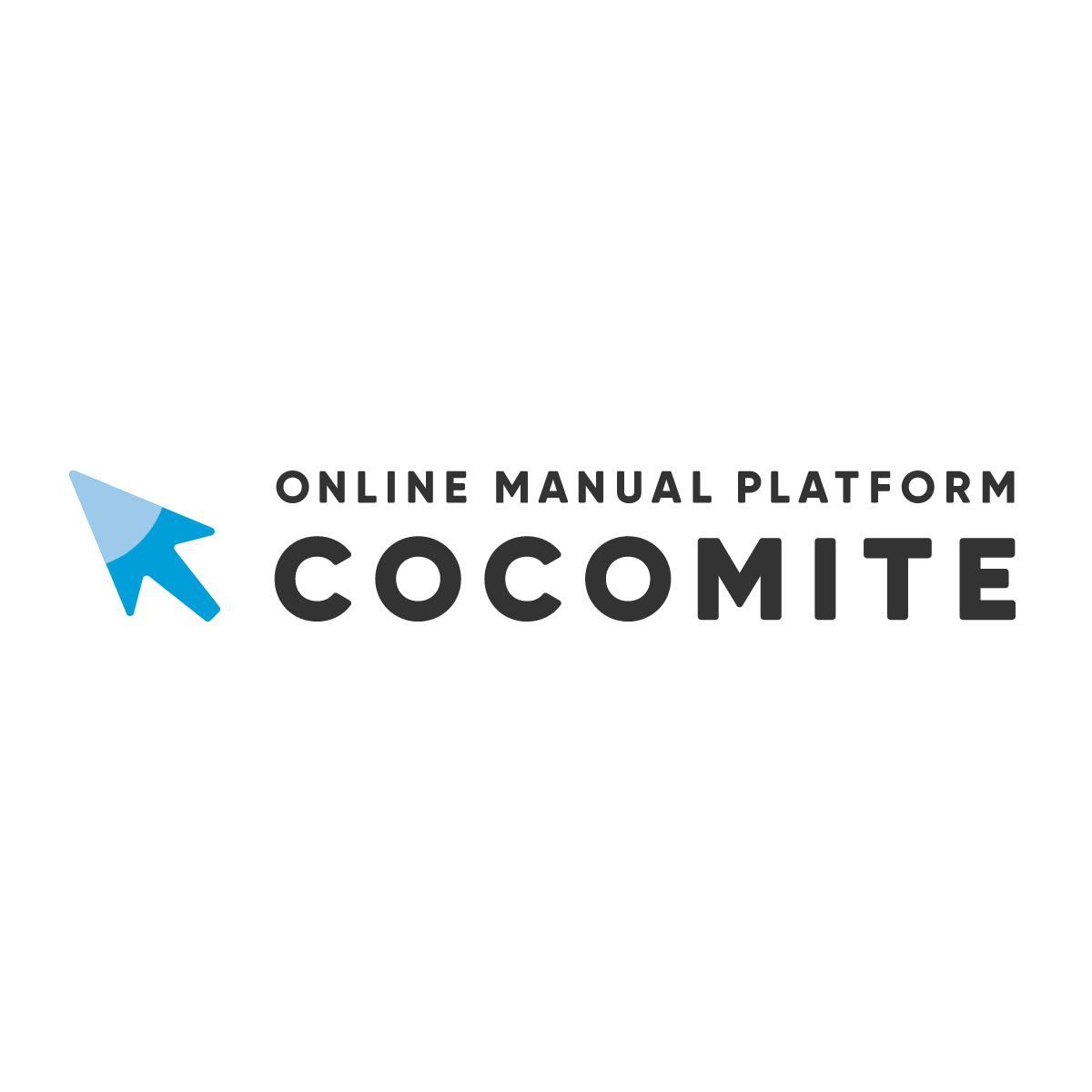 COCOMITE V6.0.0をリリースしました