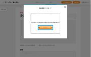 サムネイル01:ファイルを選択で画像を設定する