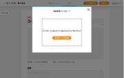 サムネイル02:表紙画像を設定する
