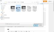 サムネイル02:ファイルを選択で画像を設定する