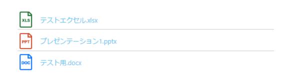 画像01:ファイルアップロード中の表示について